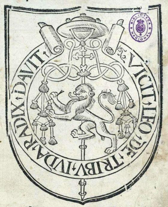 Coat_of_Arms_of_Archbishop_of_Granada_Hernando_de_Talavera